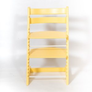 растущий стул желтый